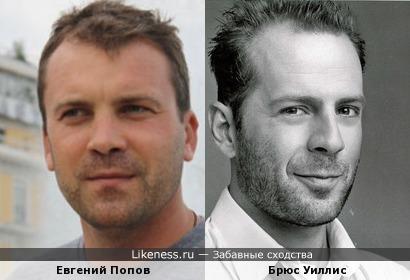 Русский с американцем- братья навек?
