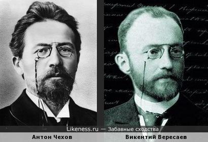 А может это только очки и борода