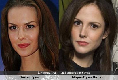 Если они одинаково накрасятся, то будут как близнецы.