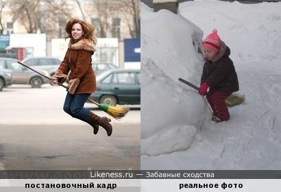 Вообще то ребёнок просто подметал снег и метла даже не между ног, но кажется, что....