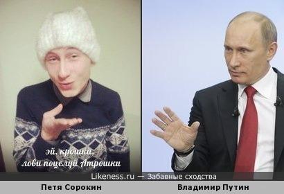Ловите чмоки с Украины. Уже поймал!