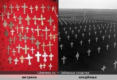 Вокруг кресты, кресты, кресты и тишина.....