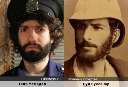 Таир Мамедов похож на Луи Буссенара.