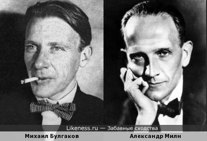 Чёрно-белые фотографии знаменитейших писателей