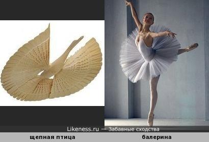 Архангельская щепная птица счастья похожа на балерину