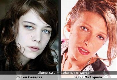 Актрисы трагического амплуа