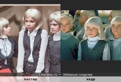 Реклама школьной формы похожа на фильм ужасов Проклятье деревни Мидвич.
