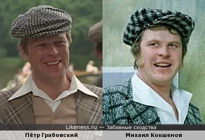 В фильме Знахарь Кокшенов подарил Грабовскому свой голос.