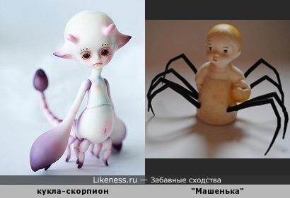Странные куколки.