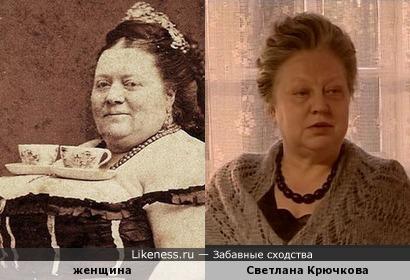 Женщина на старом фото похожа на Светлану Крючкову без макияжа.