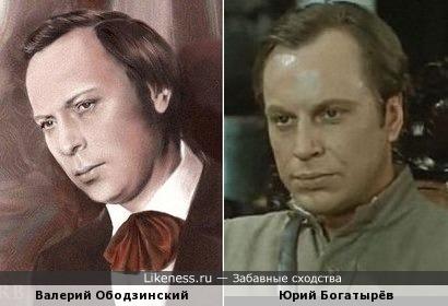 Ободзинский и Богатырёв похожи в некоторых ракурсах.