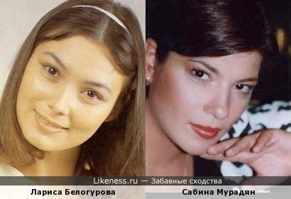 Лариса Белогурова и Сабина Мурадян похожи как сёстры.