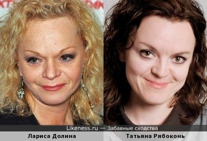 Татьяна Рябоконь похожа на Ларису Долину.