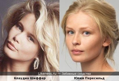 Без макияжа Юлия напоминает знаменитую модель тоже без макияжа.