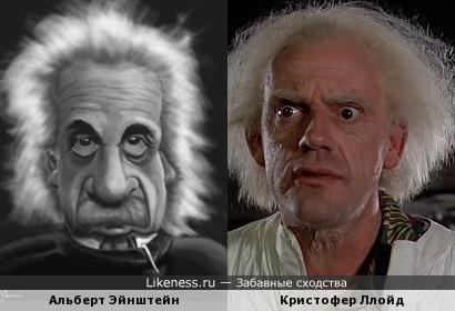 Использовал образ Эйнштейна и не копейки не заплатил.