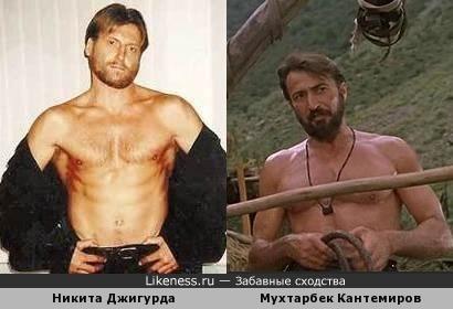 Бородатые мужчины.