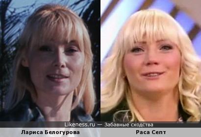Литовские сёстры-близняшки похожи на Ларису Белогурову.