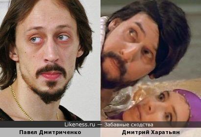Дмитриченко и Дмитрий.