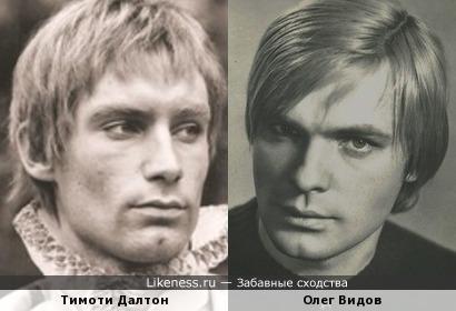 Тимоти Далтон неожиданно оказался похож на Олега Видова.