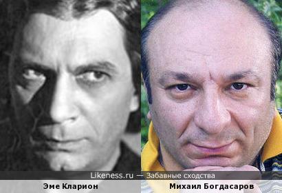 Неизвестный известный человек и известный актёр похожи.