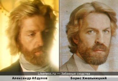 Непохожие актёры бывают похожи.