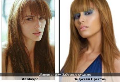 Глядя на актрису в фильме, я думала, что это та, неудавшаяся модель из шоу.