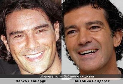 Марко и Антонио