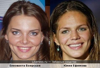 Вообще-то я хотела сделать пост с Ефимовой-Стоцкой, но там занято...