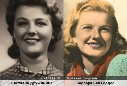 Русские с американками сёстры навек.