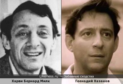 Что-то мне подсказывает, что Хазанов будет не рад сравнению с американским политиком-геем.