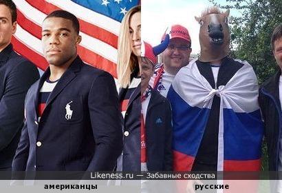 Мы болеем за Россию, ведь Россия наша сила!