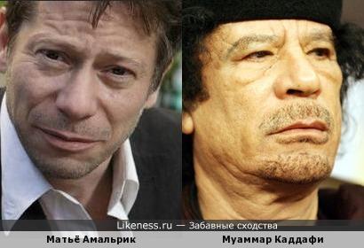 Кддафи жив!