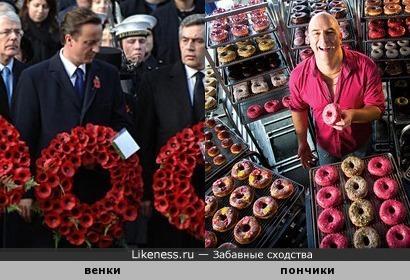 А вот кому пончики с маком?!