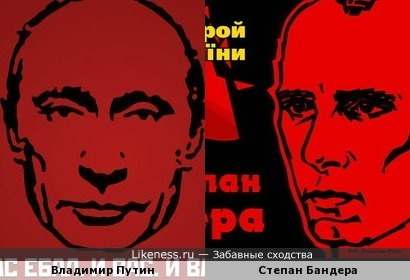 """""""Хочу такого как Путин""""- зашифровали свои тайные желания украинский художник."""