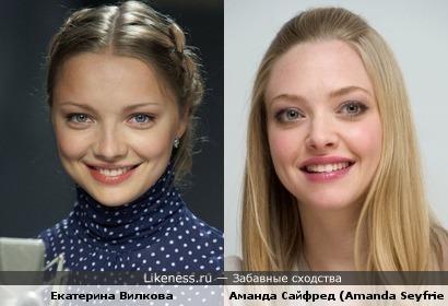 Екатерина Вилкова и Аманда Сайфред (Amanda Seyfried)