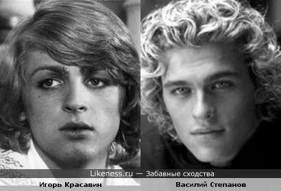 Игорь Красавин и Василий Степанов