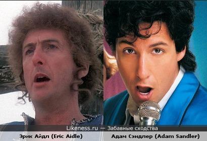 Эрик Айдл (Eric Aidle) похож на Адама Сэндлера (Adam Sandler) в фильме Певец на свадьбе (The Wedding Singer) 1998г.