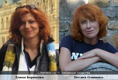 На этом фото Елена Бирюкова похожа на Оксану Сташенко