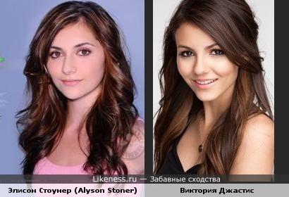 Что-то в них есть похожее... Элисон Стоунер (Alyson Stoner) и Виктория Джастис (Victoria Justice)