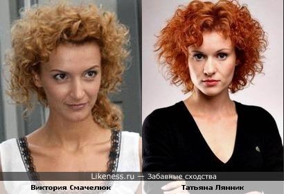 Виктория Смачелюк и Татьяна Лянник