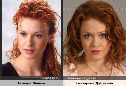 Татьяна Лянник и Екатерина Дубакина