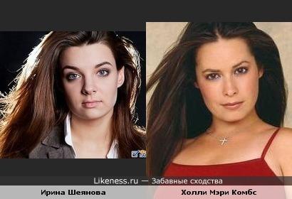 На этом фото Ирина Шеянова похожа на Холли Мэри Комбс (Holy Marie Combs)