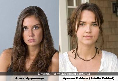 Агата Муцениеце похожа на Ариэль Кэббэл (Arielle Kebbel)