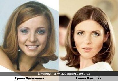 Ирина Лукьянова (экс-блестящая) и Елена Павлова (телеведущая) очень похожи