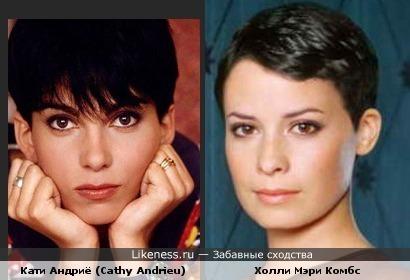 Чем-то похожи Холли Мэри Комбс (Holly Marie Combs) и Кати Андриё (Сathy Аndrieu)
