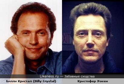 Есть между ними нечто общее... Билли Кристал (Billy Crystal) и Кристофер Уокен (Сhristopher Walken)