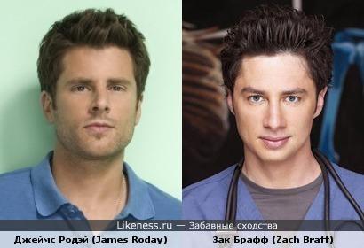 Джеймс Родэй(James Roday) похож на Зака Браффа (Zach Braff)
