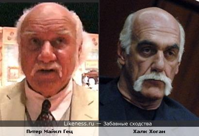 Питер Майкл Гец (Peter Michael Goetz) похож на Халка Хогана (Hulk Hogan)