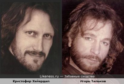 Кристофер Хейердал (Christopher Heyerdahl) очень похож на Игоря Талькова