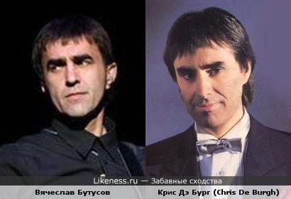 Вячеслав Бутусов похож на Криса Дэ Бурга (Сhris De Burgh)